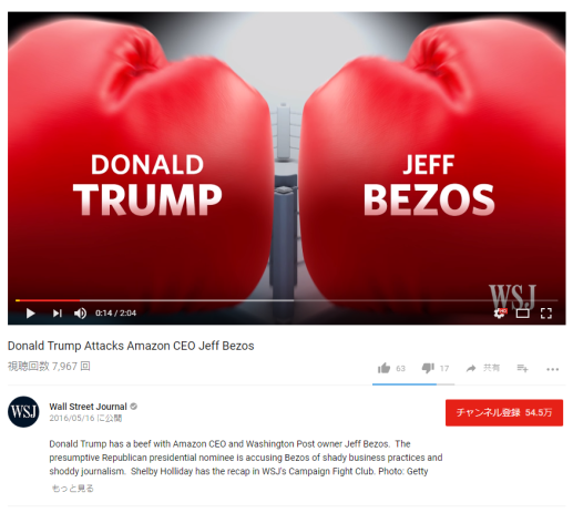 Donald Trump Attacks Amazon CEO Jeff Bezos   YouTube.png